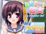 my-neighbor-girl