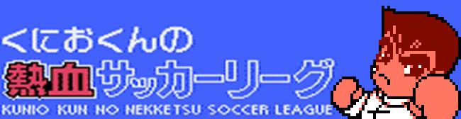 Localization Anxiety: Kunio-kun no Nekketsu Soccer League