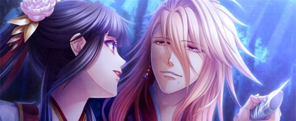 Inside the Guide: Shall We Date?: Scarlet Fate+