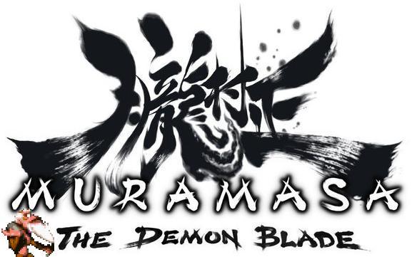 muramasa huge logo