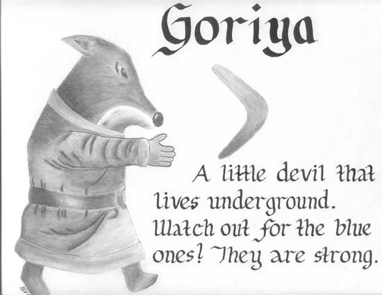 goriya