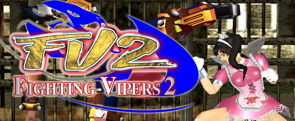 Fighting Vipers 2 (DC) – GameCola