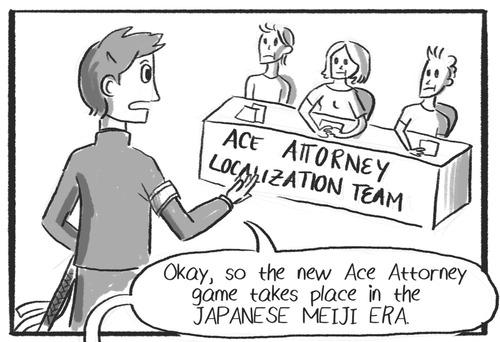 AA6 Comic 1