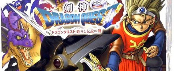 ... of the Month: Kenshin Dragon Quest
