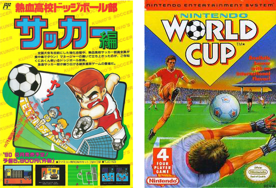 Nintendo_World_Cup_Cover_comparisson