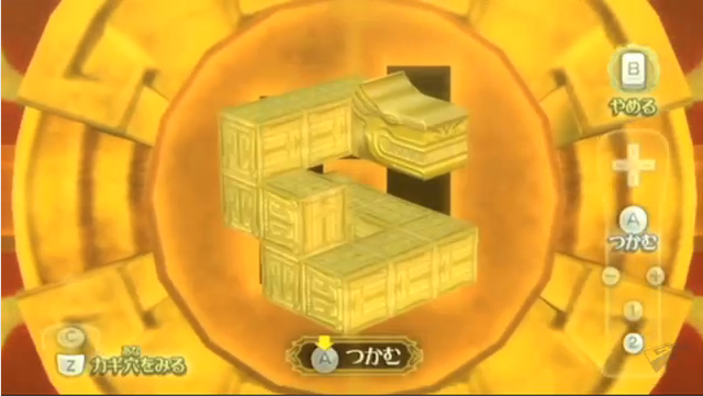 skyward sword - boss-key-puzzle