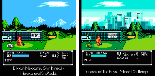 Crash-and-the-Boys-localization-hammer-throw